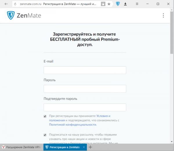 Регистрация в Zenmate