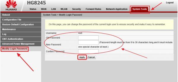 Смена пароля на вход в системное меню маршрутизатора