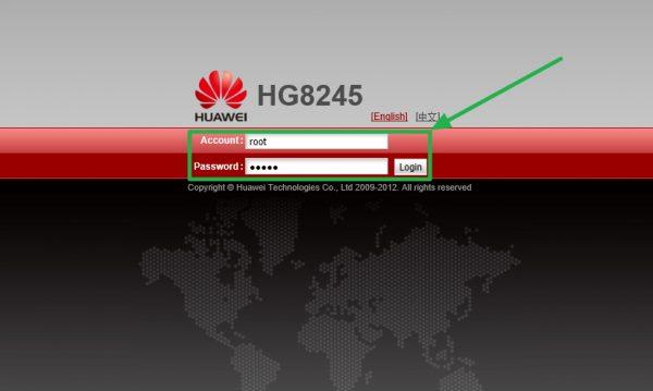 Стартовая страница системного меню маршрутизатора Huawei HG8245