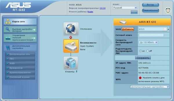 Страница настроек маршрутизатора ASUS RT-G32