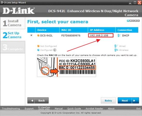 Определение IP-адреса видеокамеры