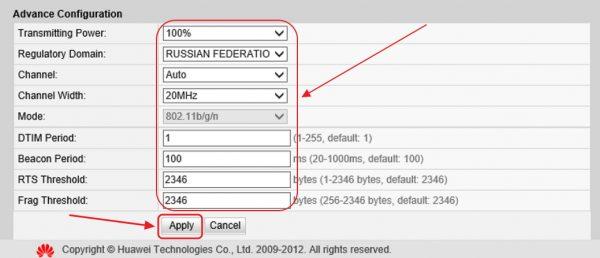 Ввод дополнительных параметров для установки Wi-Fi
