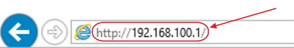 Переход к системному меню маршрутизатора Huawei HG8245