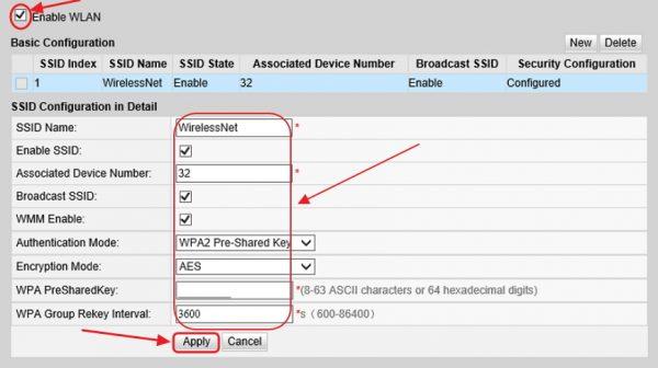 Ввод параметров для установки Wi-Fi