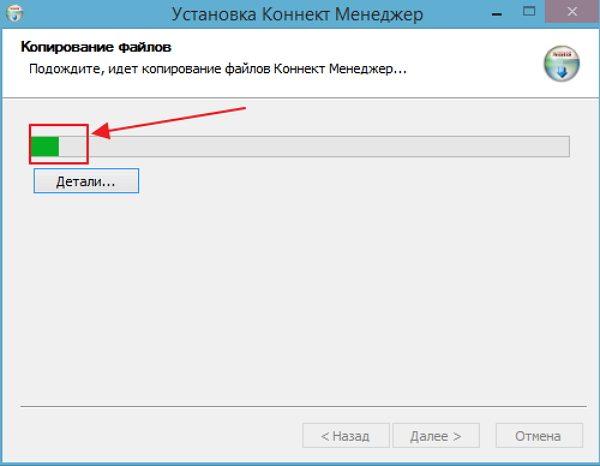 Копирование файлов программного обеспечения