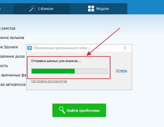 Проверка инсталлированного программного обеспечения