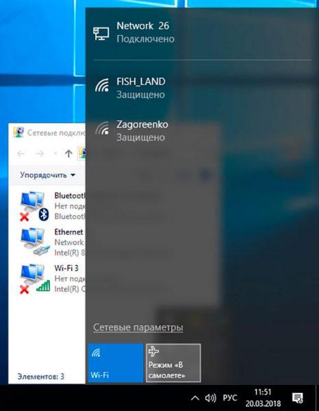 Работа адаптера в Windows 10