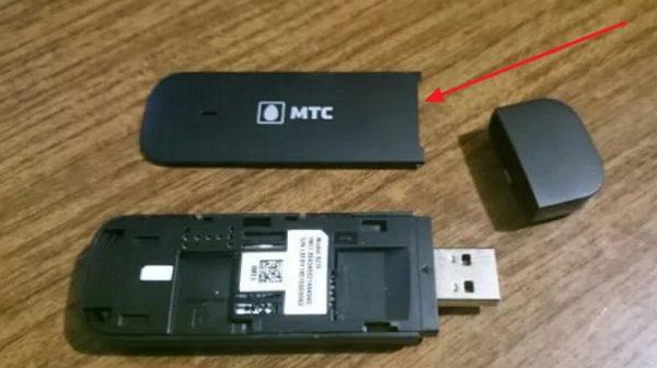 Открытие отсека SIM-карты
