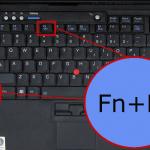 Включение Wi-Fi-модуля комбинацией клавиш
