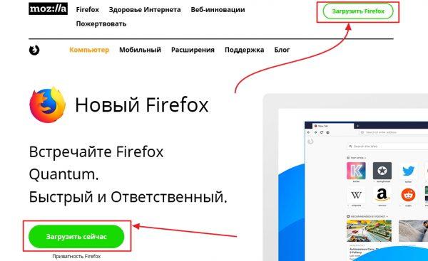 Стартовое окно официального сайта