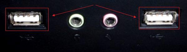 Неисправность порта USB
