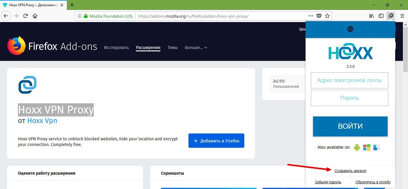 Review hoxx vpn proxy