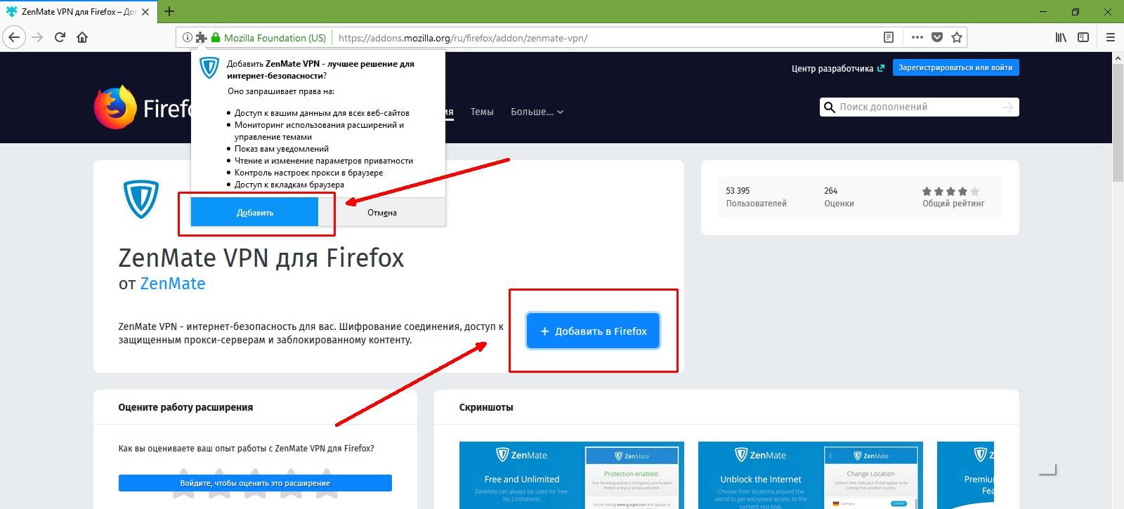 Firefox 48 Vpn