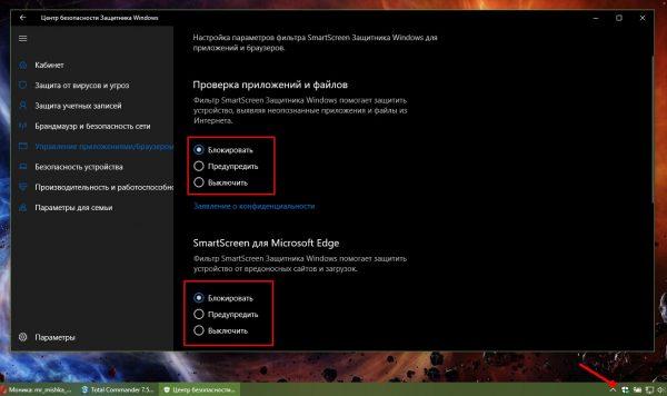 Как снять блокировку контента браузера в антивирусе