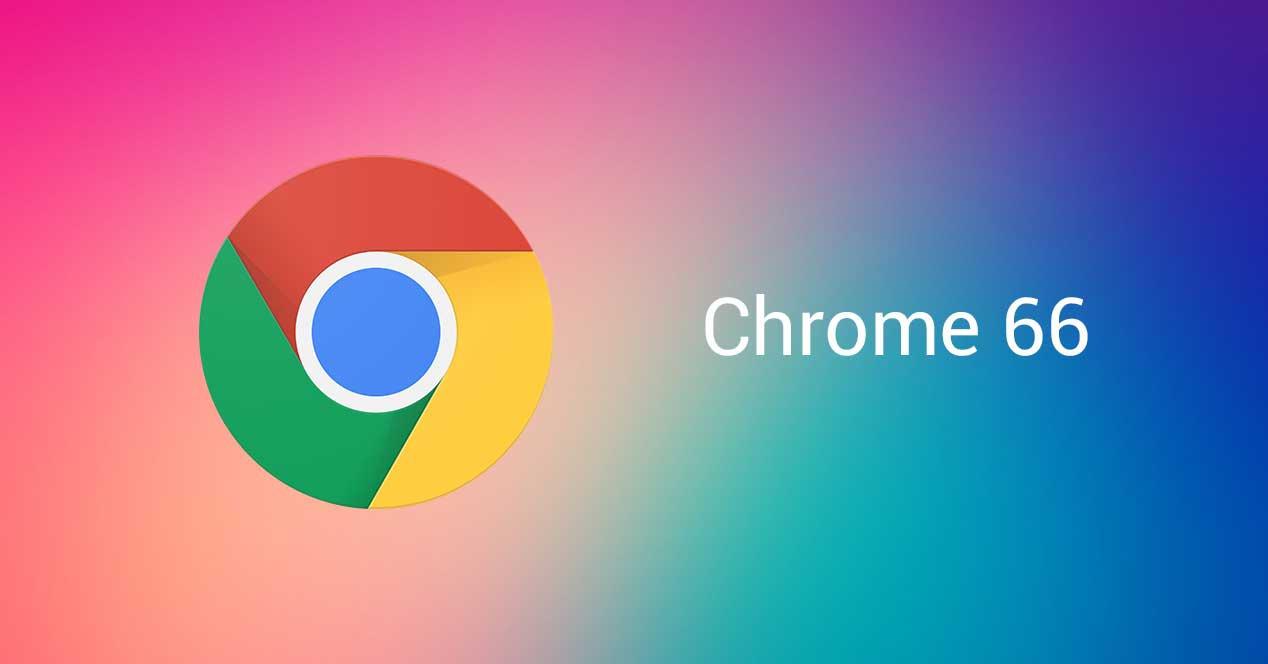 Удаление вредоносной рекламы из Google Chrome