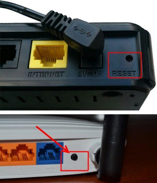 Кнопки WPS/RESET на разных роутерах