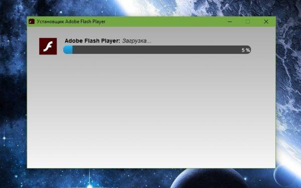 Как устанавливается Adobe Flash Player