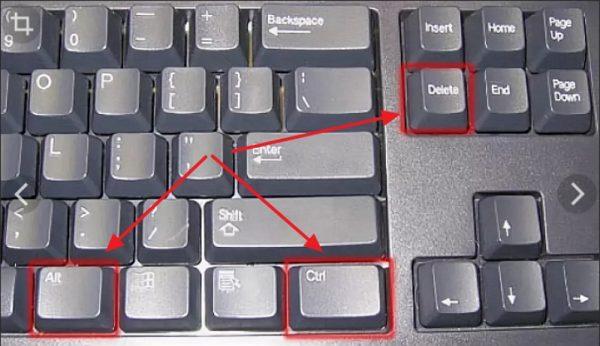 Комбинация клавиш Ctrl + Alt + Delete