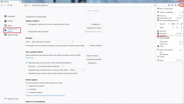 Окно настроек браузера Mozilla Firefox