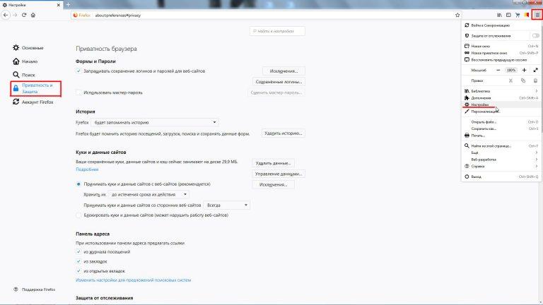 Почему тормозит видео в браузере тор hyrda tor browser повысить скорость hydra