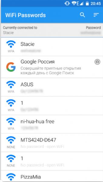 Просмотр пароля через Wi-Fi Passwords