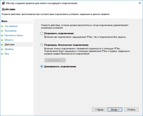 Разрешение доступа к указанному IP-адресу