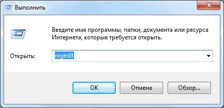 «Строка задач» в ОС Windows