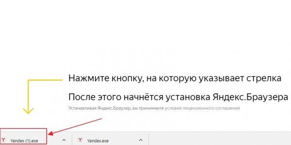 Запуск обновления браузера
