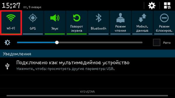Экран быстрых настроек планшета с ОС Android
