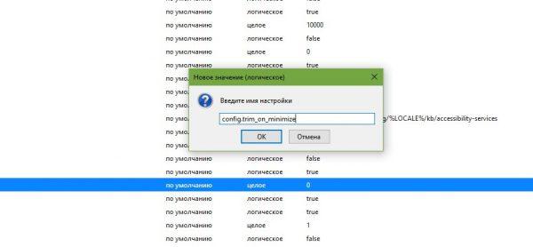 Как задать параметр быстрого сворачивания и развертываения браузера