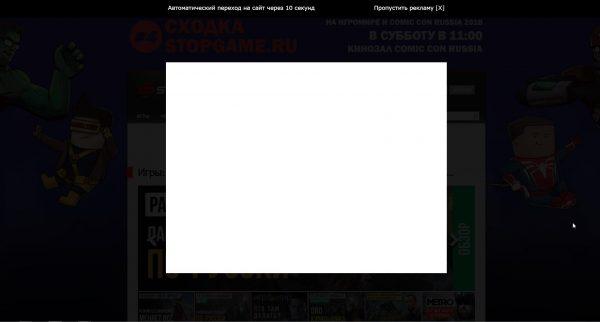 Тест работоспособности Adblock Plus на игровом ресурсе StopGame