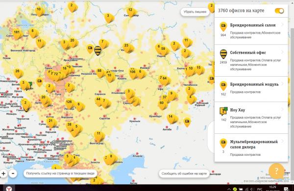 Карта офисов «Билайн»