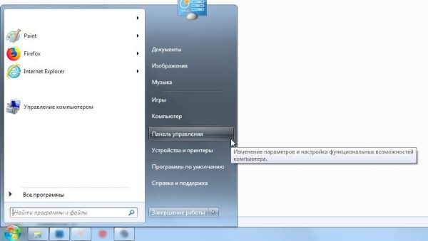Меню «Пуск» в ОС Windows 7