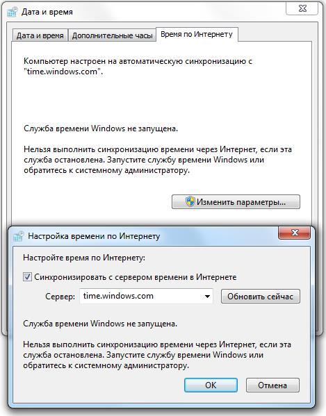 Окно настроек параметра «Время по Интернету»