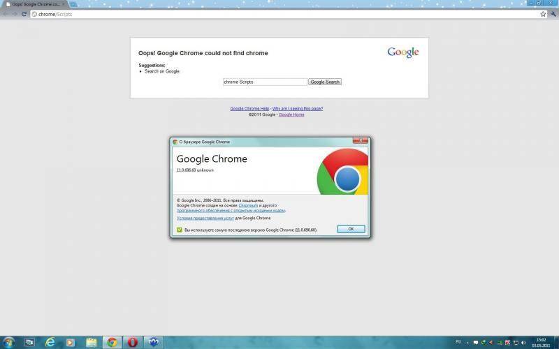Как исправить ситуацию, когда Google Chrome не открывает веб-страницы