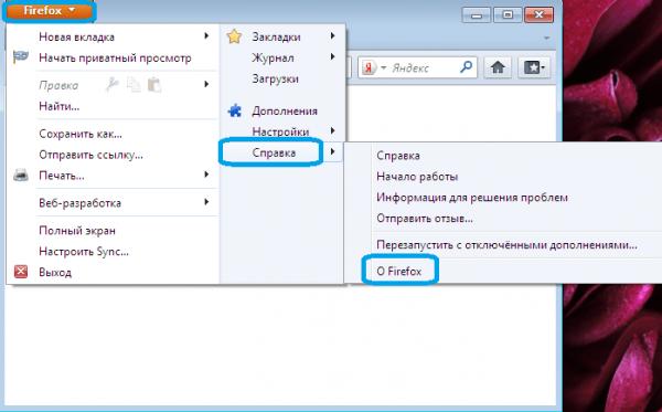 Переход к информации о браузере