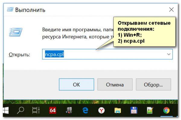 Альтернативная командной строке консоль выполнения в Windows 10