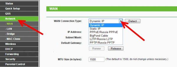 Общие настройки кабельного интернета на TL-MR3040
