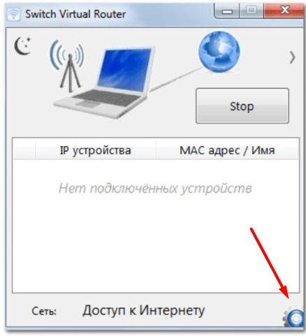 Переход к настройкам Switch Virtual Router