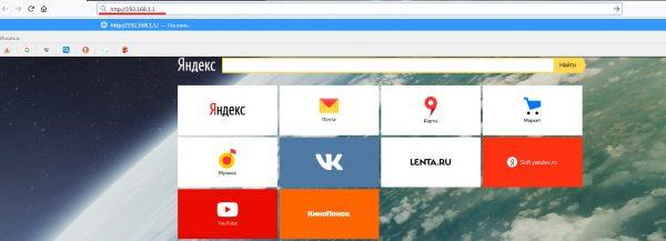 Окно браузера Google Chrome