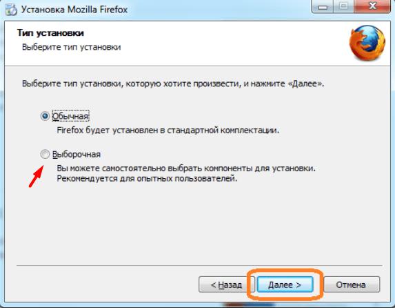 Установка Firefox