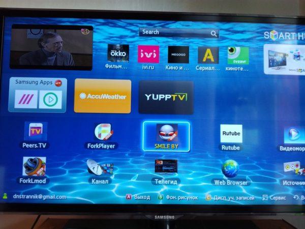 Перезагрузка SmartTV