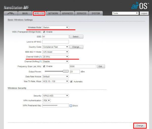 Окно настроек WIRELESS для маршрутизатора Ubiquiti NanoStation M5 (приёмник)