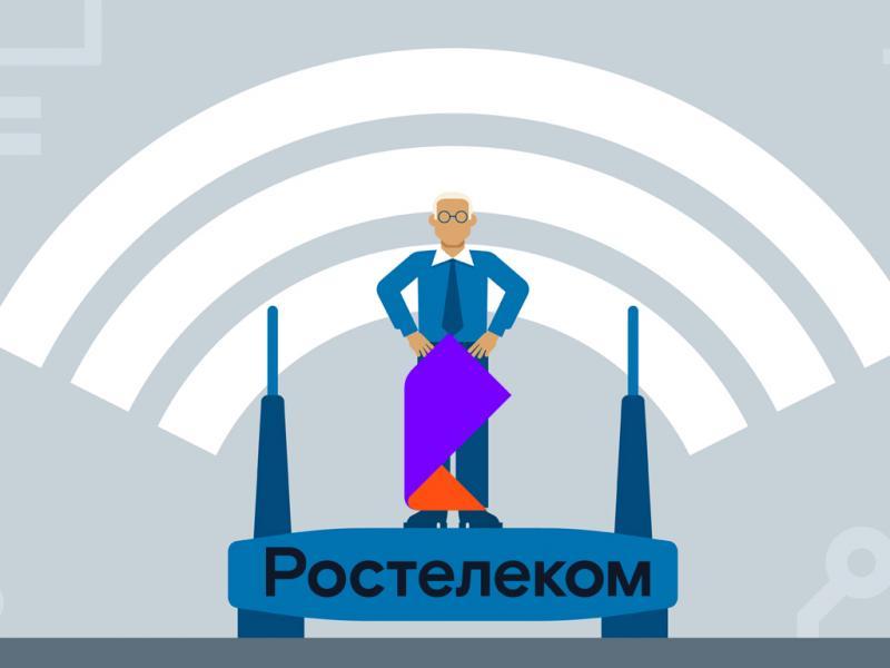 Как настроить ADSL-модем от компании «Ростелеком»