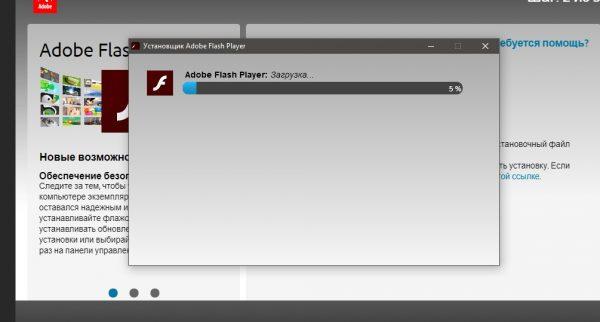 Как установить flash-плеер