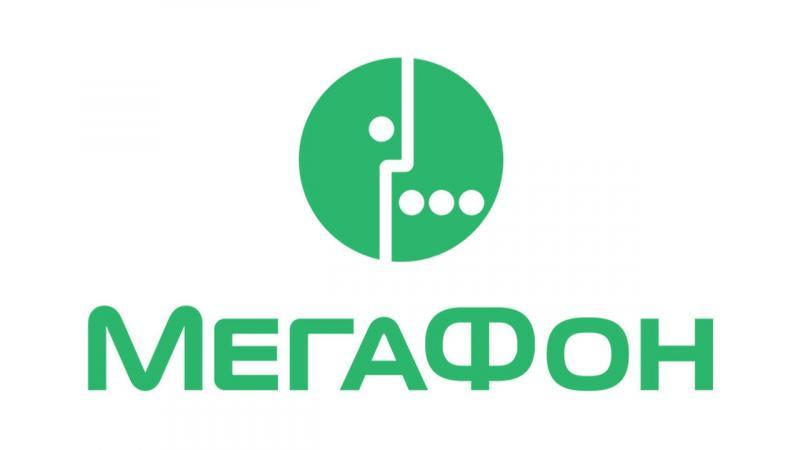 Как определить скорость интернета от компании «Мегафон»