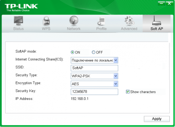 Как создать точку доступа из TP-Link TL-WN821N
