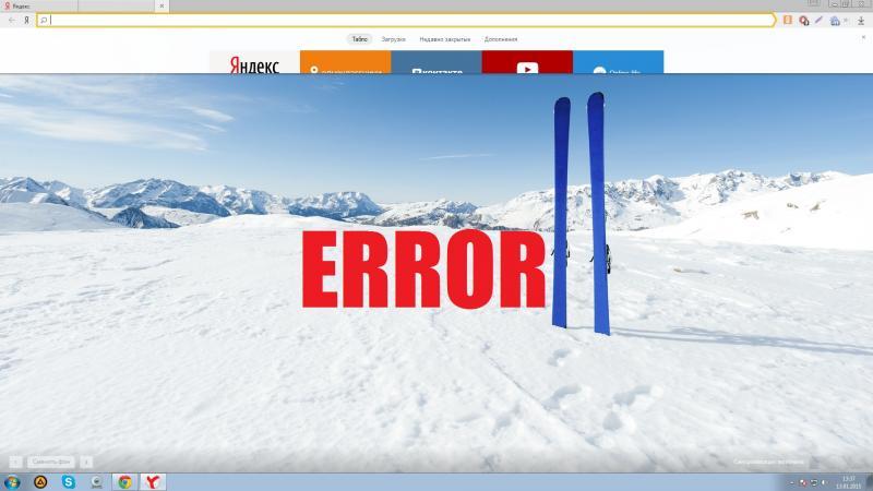Исправляем все ошибки в «Яндекс.Браузере»