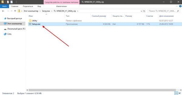 Как установить драйвер адаптера TL-WN823N