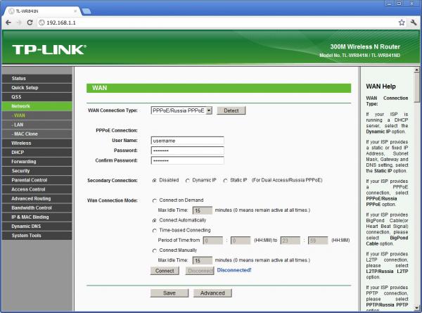 Веб-интерфейс настройки маршрутизатора